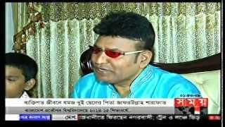 Watch Chowdhury Jafarullah Sharafat's Exclusive Interview