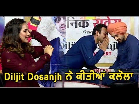 Xxx Mp4 Diljit Dosanjh In Funny Mood Game With Sunanda Sharma Dainik Savera 3gp Sex