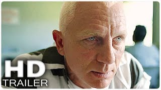 LOGAN LUCKY Trailer (2017)