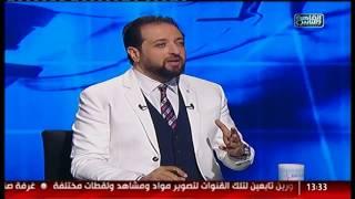 الدكتور | الحقن المجهرى مع الدكتور اسماعيل ابو الفتوح
