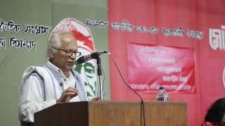 ফরহাদ মজহারের আলোচনা।।মওলানা ভাসানীর রাজনৈতিক সংগ্রাম।। দ্বিতীয় দিন।।বোধিচিত্ত