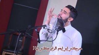 Parodie : Blach Blach ''علاش علاش'' Zouhair Zair