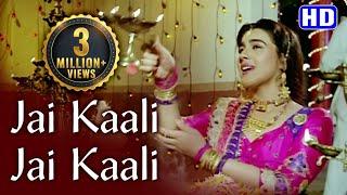 Jai Kaali Jai Kaali Maa   Kali Mata Song   Amrita Singh   Bhakti Songs