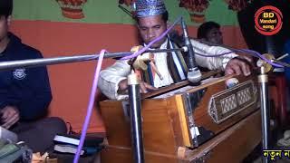 ভান্ডরী শিল্পী নুরুল আজিম এর হারমুরনয়াম কারিশমা। BD Vandari Song  Bangla Bandari Song