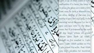 The Verse of Light (Surah Nur) Qari Basit Mesmerizing Quran Recitation
