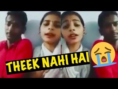 Xxx Mp4 Theek Hai Viral Meme Kuch Theek Nahi Hai 3gp Sex