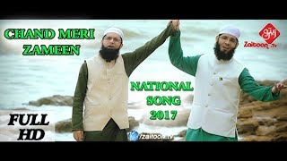 Chand Meri Zameen by Shaz Khan & Fahad Shah, New MilliNaghma, National Song 2017, Zaitoon.tv
