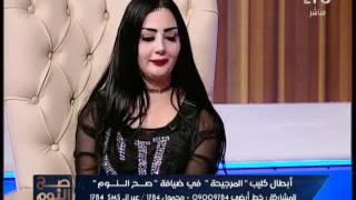 """بطلة كليب ركبنى  المرجيحه : فكرة الكليب من داخل فيلم """"بلوظة"""" و لم يعرض حتى الان"""