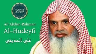 القرآن الكريم كاملا للشيخ علي الحذيفي (3-1) The Complete Holy Quran Ali Al houdaifi