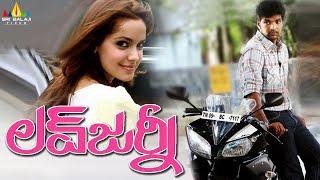 Love Journey   Telugu Latest Full Movies   Jai, Shazahn Padamsee, Swathi