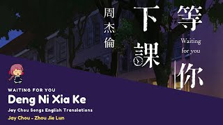 [ENG SUB] Deng Ni Xia Ke (Waiting For You) - Jay Chou