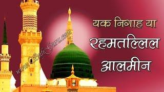 Rahmatul-Lil-Alameen | Live Raju Murli Qawwal | Ya Rehmatal Lil Alameen