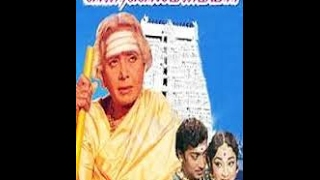 K B. Sundarambal-Karaikkal Ammaiyar-காரைக்கால்அம்மையார்-Super Hit Tamil Devotional H D Full Movie