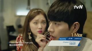 Cheese In The Trap Korean BBQ Version - Lee Sung-kyung   奶酪陷阱燒肉篇 - 李聖經