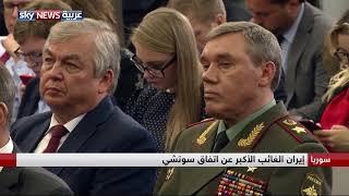 موسكو: لا عملية عسكرية في إدلب