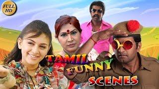 Tamil funny scenes | tamil non stop comedy scenes | HD 1080 | tamil comedy  movies | upload 2016