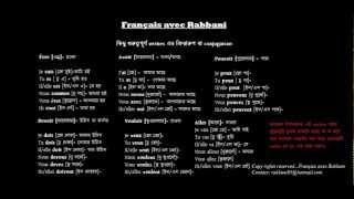 Français avec Rabbani Leçon n° 3