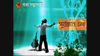 Bappa Mazumdar - Shurjosnane Chol