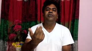 কবিতা প্রশ্নোত্তরঃ কবি আসাদ ফিরোজ ।। কাব্যগ্রন্থঃ জলপতনের শব্দে কাঁপে জলসাঘর।
