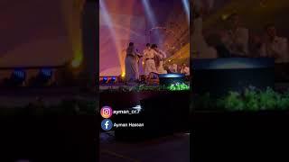 رقص يمني منوع في ماليزيا