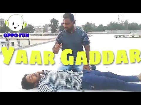 Xxx Mp4 Yaar Gaddar Full Movies 2018 Oppo Fun Sayyed Maskur Hashmi 3gp Sex