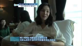 김세아 가정분만 #12