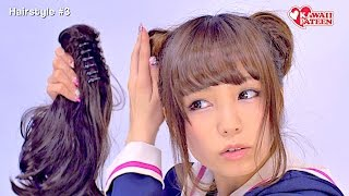 3 JAPANESE SCHOOLGIRL HAIRSTYLES How-to Tutorial by kawaii fashion model | 女子高生制服ヘアアレンジ