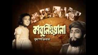 25 e Boishak cinema - Kabuliwala and Charulota 2011 in Ruposhi Bangla on 9th May