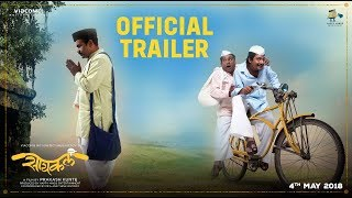 Cycle - Releasing 4th May | Official Trailer | Hrishikesh Joshi, Bhau Kadam, Priyadarshan Jadhav