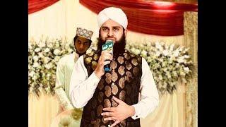 Hafiz Ahmed Raza Qadri - Complete New Mehfil - LIVE from Faisalabad - 1 Nov 2017