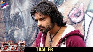 Rey Trailer - Sai Dharma Teja