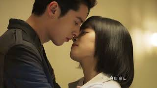 Daryl Ong Meteor Garden OST - New Tagalog Version