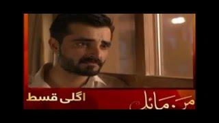 Mann Mayal Episode 10 Promo!!!! Hamza Ali Abbasi ,Maya Ali