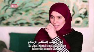 My Journey To Islam Spanish Sister Estella - Guided Through the Quran