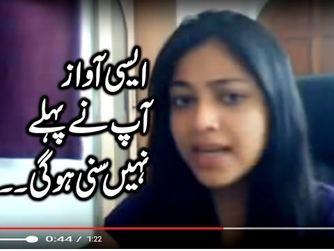 Amazing Voice , Talented Girl, Pakistani Girl , cute girl Punjabi song, idol