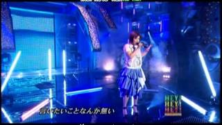 Utada Hikaru  Beautiful World  Live Heyx3  Evangelion 111 End