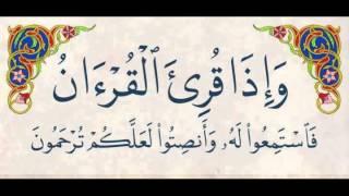 قرآن كريم | سورة الأنبياء | المنشاوي - Quran | Al-Anbiya