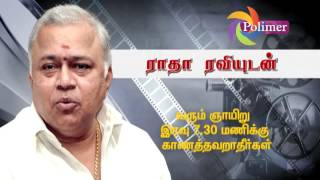 Exclusive Interview With Actor Radha Ravi On Sunday 7.30 PM