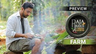 Farm - Raja Rasoi Aur Andaaz Anokha | Episode 20 - Preview