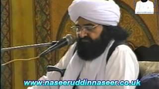 Nisbat-E-Auliya Allah (Kot Nageeb Ullah) Pir Syed Naseeruddin naseer R.A - Episode 61 Part 1 of 2