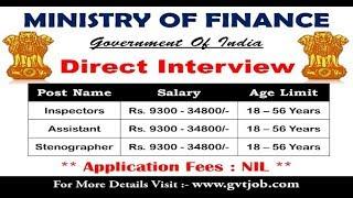 Ministry of Finance Recruitment 2017 | Sarkari Naukri | Govt Job