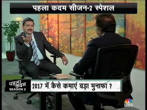 PEHLA KADAM SPECIAL - RAMDEO AGRAWAL INTERVIEW
