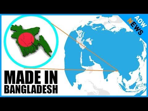 """Xxx Mp4 বিশ্বব্রান্ড বাংলাদেশ বিশ্ব বাজারে ছড়িয়ে পড়ছে """"মেইড ইন বাংলাদেশ"""" Bangladesh Exporting Growth 3gp Sex"""
