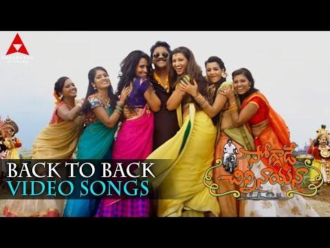 Soggade Chinni Nayana Back To Back Video Songs    Nagarjuna, Ramya Krishnan, Lavanya Tripathi