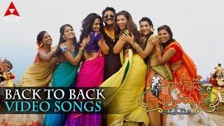Soggade Chinni Nayana Back To Back Video Songs || Nagarjuna, Ramya Krishnan, Lavanya Tripathi