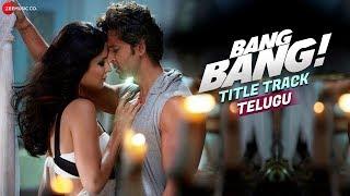 Bang Bang (Telugu) Title Track | Bang Bang | Hrithik Roshan & Katrina Kaif | HD
