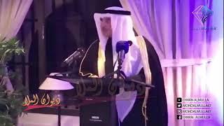 مساعد وزير الخارجية الشيخ أحمد ناصر المحمد : الكويت وفرنسا تربطهما علاقات تاريخية