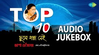 Top 10 R D Burman hits by Asha Bhosle | Bengali Top Hits  | Audio Jukebox