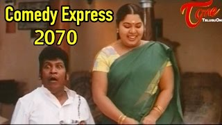 Comedy Express 2070 | Back to Back | Latest Telugu Comedy Scenes | #ComedyMovies