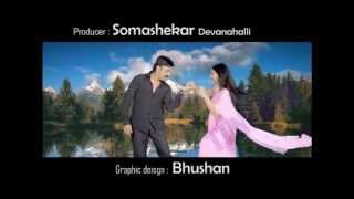 Tunturu song ramesh with anu prabhakar (green matte )